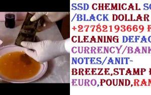 HOW TO CLEANBLACK MONEY IN DURBAN,NEWCASTLE,PINETOWN,ST LUIS,CHARLESTOWN,HARBURG